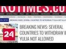 В EBU подтвердили подлинность письма о возможном отказе ряда стран от Евровидения