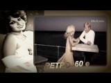 Ретро 60 е - Аида Ведищева - Первая весна (клип)