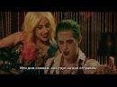 Отряд Самоубийц пародия русские субтитры Suicide Squad Parody by The Hillywood Show rus sub