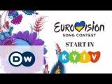 Скандал на Украине: есть ли угроза срыва Евровидения-2017?