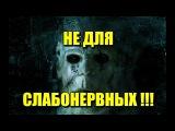 ТОП-10 фильмов ужасов в истории! Самые лучшие фильмы ужасов, леденящие кровь