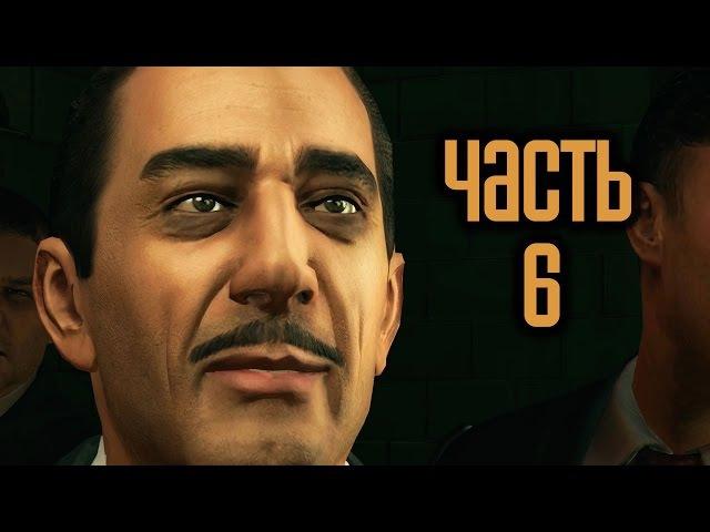 Прохождение Mafia 2 · [4K 60FPS] — Часть 6: Бальзам и Бинс