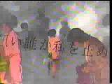 戸川純 【ヤプーズ】‒「肉屋のように」— Jun Togawa (YAPOOS) - Like a Butcher