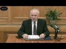 А.И. Осипов - Понимание зла (Полная лекция)