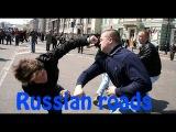 Fights on the Russian roads. Aggressive men. Драки на дороге. Агрессивные мужики
