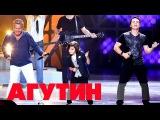 Леонид Агутин, Родион Газманов и Миша Григорян Танцуй пока молодой (Новая волна-2016)