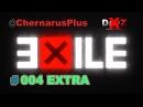 Arma 3 Exile Max Hardcore Жизнь после вайпа (или 3 миссии за 5 минут)