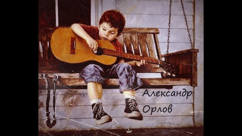 На гитаре Армейская песня Целуйте бабы рельсы
