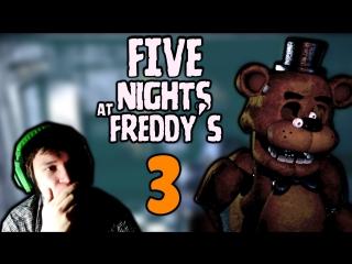 Five Nights At Freddy's 3 - Блэк Джесусу страшно! (С ВЕБКОЙ)
