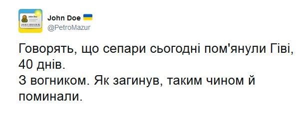 https://pp.userapi.com/c604618/v604618086/38ad6/M7GItQzju04.jpg