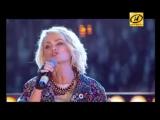 Лариса Грибалева Забытое счастье - Концерт Песня года 2015