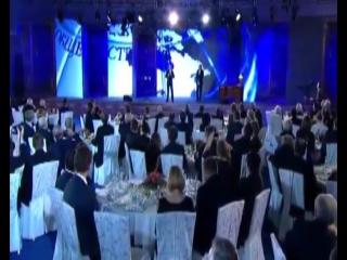 Попечитель РГО, Президент России В.В.Путин о членах общества на вручении премии РГО в 2014 г.