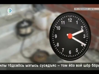 МВД по Коми предупреждает - нарушение закона «О тишине» влечет наложение штрафа от 3 до 200 тысяч рублей