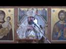 Слово митрополита Савватия в Неделю сыропустную Прощеное воскресенье, Воспоминание Адамова изгнания