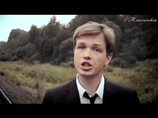 Этикет - Зал ожидания [1080p]