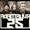 АДАПТАЦИЯ В САРАТОВЕ! 22 апреля