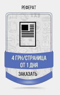 vk.com/clubkursovik?w=product-140150590_556225%2Fquery
