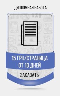 vk.com/clubkursovik?w=product-140150590_556183%2Fquery