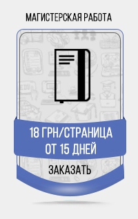 vk.com/clubkursovik?w=product-140150590_556222%2Fquery