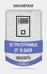 vk.com/clubkursovik?w=product-140150590_556256%2Fquery