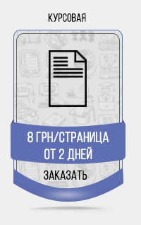 vk.com/clubkursovik?w=product-140150590_556195%2Fquery