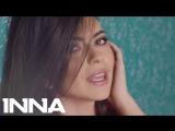 премьера Инна  INNA - Gimme Gimme _ Official Music Video 2017