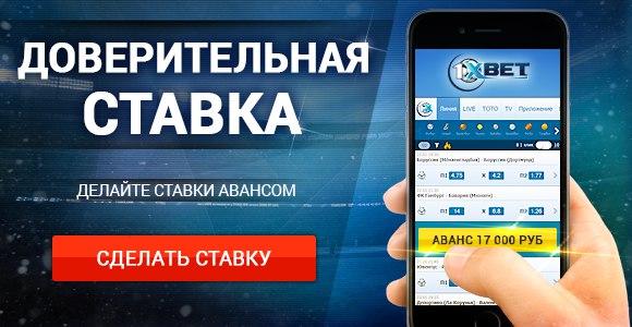 Букмекерская контора фонбет официальный сайт вход