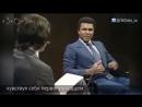Мухамед Али про Ислам