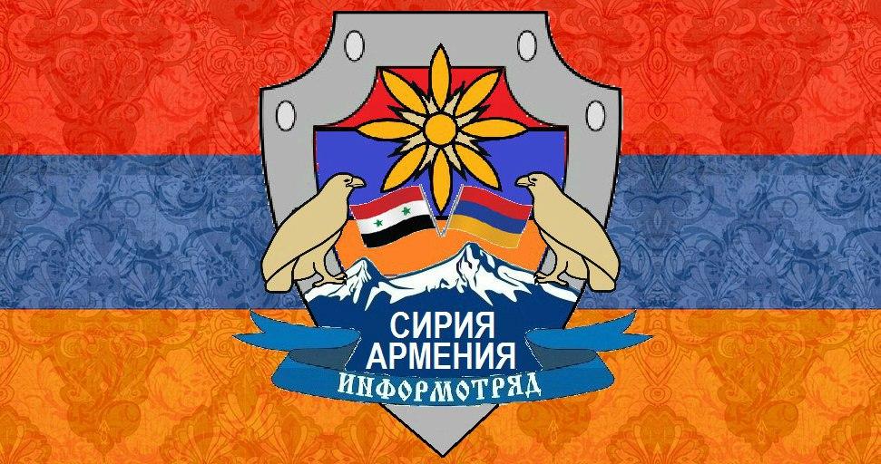 В Армении сейчас идет подготовка к поствыборным протестным акциям