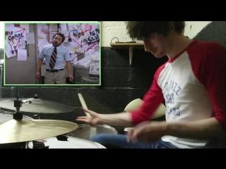 Барабанная озвучка сцены из сериала