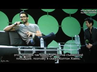 Тайлер Хеклин о том, кого бы он вернул в Волчонка / Конференция «Изумрудный Город» / Сиэтл, 27 марта [Rus Sub]