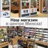Аксессуары для телефонов и планшетов.mx.by