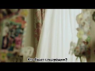 AKB48 - Black flower [Русские субтитры]