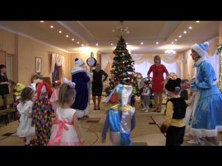 Утренник новогодний детский сад Мечта