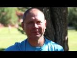 Видео-отзыв Дикие Шива (Сергей) ДО семинара