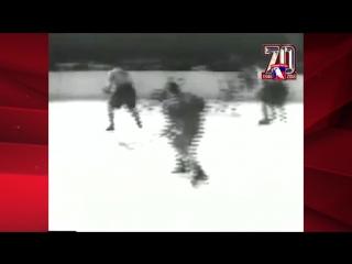 70 лучших моментов отечественного хоккея. ЧМ-1957 в Москве