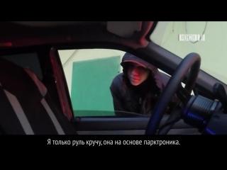Экспериментальная Лада-автопилот на улицах Москвы. Сделали пранк 😁