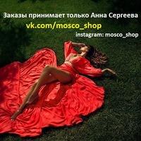 магазин шубка инстаграм