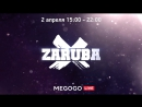 Zaruba online on Megogo 2 April 1500 - 2200