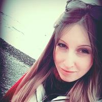 Инесса Андреевна