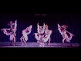 Шоу-балет Карт-Бланш
