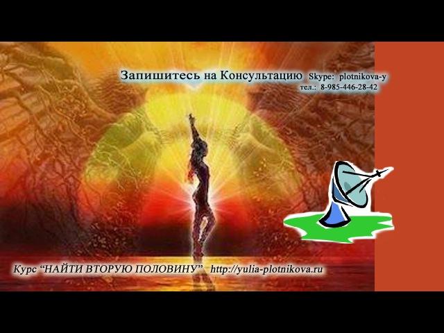 Освобождение от Кармы через СЛЫШАНИЕ Вибраций, Звуков в Теле и Вокруг. Ведически...