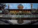 Зеркальный мавзолей Фах Черах