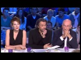 Mathieu Boogaerts &amp Patrick Haudecoeur On n'est pas couch