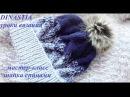 МАСТЕР-КЛАСС/КАК СВЯЗАТЬ ШАПКУ С КОСАМИ СПИЦАМИ/ ГРАДИЕНТОМ/KNITHAT/KNITTING ЧАСТЬ 1