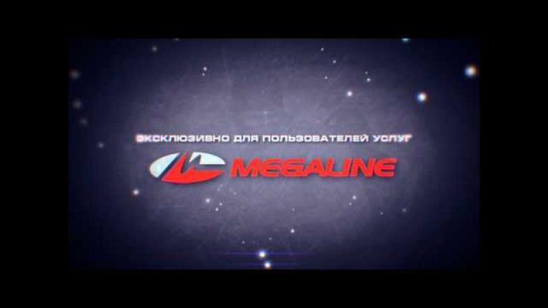 NovaLink Megaline Challenge 2012 promo