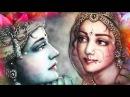 Привлечение Любви в вашу жизнь Мантра Любви и Нежности Медитация на Любовь
