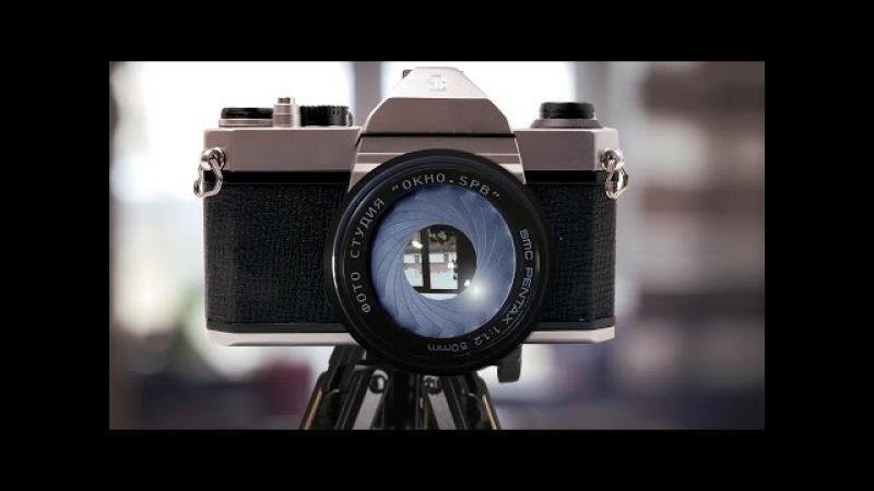 Фотоаппарат Praktica LTL3. 21 выпуск. Учимся работать с фотоплёнкой.