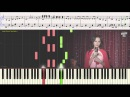 Мой маленький оркестр - А.Кошмал т/с Сваты Ноты для фортепиано piano cover