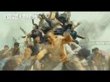 Поезд в Пусан I Train to Busan I тизер I в кино с 24 ноября